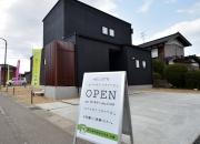 金沢市 工務店【モデルハ…