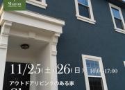 金沢市 工務店新商品「Sh…