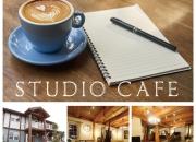 金沢市 工務店Studio Caf…