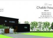 金沢市 工務店cplanning…
