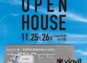 金沢市 工務店OPEN   HOU…