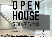 金沢市 工務店OPEN  HOUS…