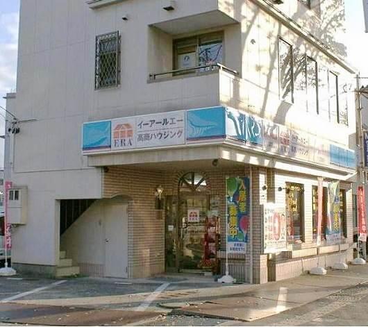 高商ハウジング株式会社