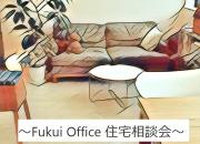 金沢市 工務店【DIRECT F…
