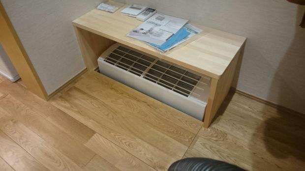 新しく床下エアコンを設置しました。 これで床から暖かくなります