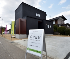 HEAT20・G2基準の超高性能住宅