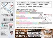 金沢市 工務店【リノベ現…