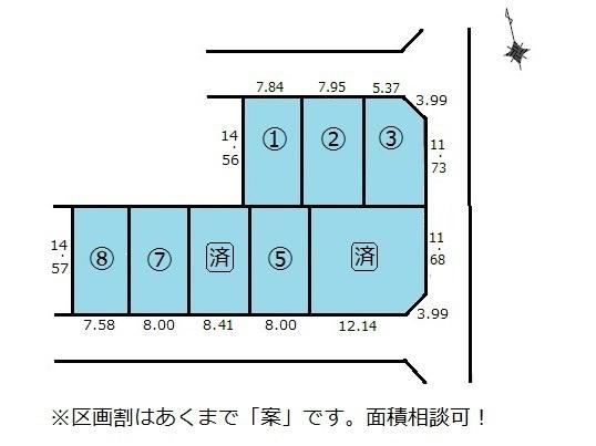 分割案区画図