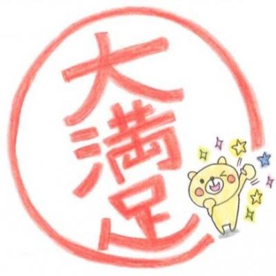 お名前:H・K 様 ご住所:小松市