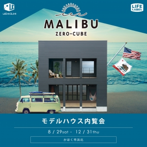 「ZERO-CUBE MALIBU」-IJICHI-GUMI