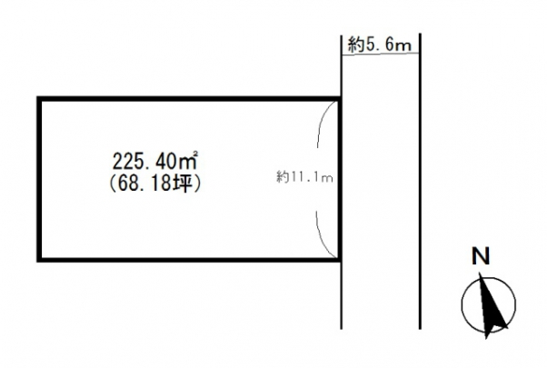 東側道路(幅員約5.6m)間口約11.1m