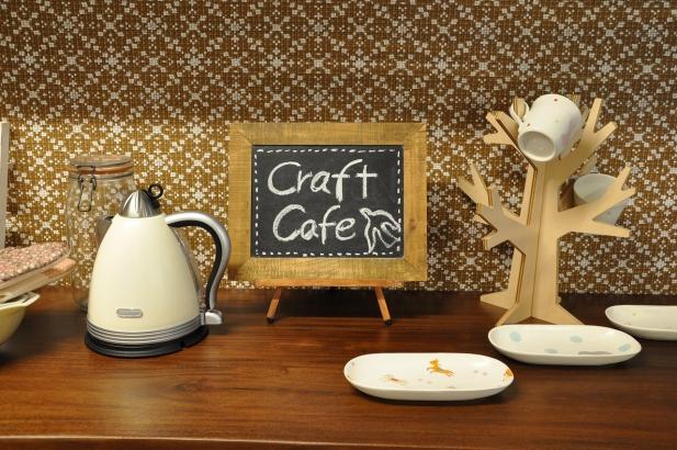 クラフトカフェへようこそ!