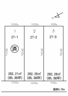 【販売価格】 区画②③ 9,337,460円