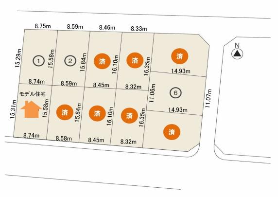 全11区画のまとまった造成団地です。 団地内のモデル住宅も販売中です。